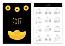 Pocket calendar 2017. Week starts Sunday.. Flat design Vertical orientation Template. Coin money. Golden bar icon. Cinese Happy New Year symbol. Gold Ingot Stock Photos