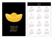 Pocket calendar 2017. Week starts Sunday. Flat design Vertical orientation. Template. Golden bar icon. Cinese Happy New Year symbol. Gold Ingot. Black Vector Illustration