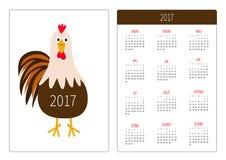 Pocket calendar 2017. Week starts Sunday.  Stock Photography