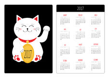 Pocket calendar 2017 year. Week starts Sunday. Flat design Vertical orientation. Template. Lucky cat holding golden coin. Japanese Maneki Neco kitten waving Stock Photos