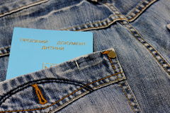 Pocket jeans Royalty Free Stock Photography