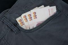 Pocket money  traveling Stock Image