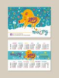 Pocket two sided calendar for the year 2019 with a beautiful illustration of the Yellow Pig stock illustration
