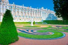 Pocztówkowy widok Catherine pałac Fotografia Stock