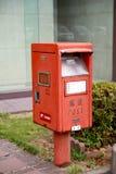 Poczta japoński pudełko Obrazy Royalty Free