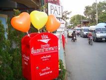Poczta Pai skrzyżowanie Zdjęcia Royalty Free