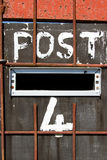 Poczta pudełko 4. Zdjęcie Stock