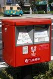 Poczta pudełko w Japonia Obraz Royalty Free