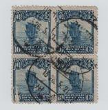 Poczta znaczek od Chiny zdjęcia stock
