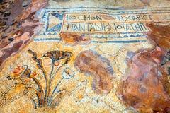Podłogowa mozaika Zdjęcie Royalty Free