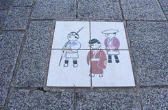 Podłogowe płytki na sposobie Odawara roszują Obrazy Royalty Free
