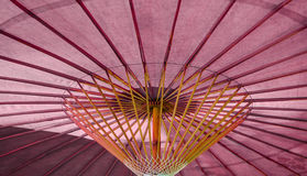 Pod parasolem Fotografia Royalty Free