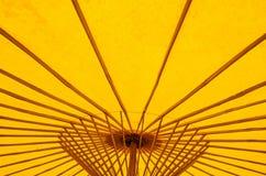 Pod parasolem Obrazy Stock