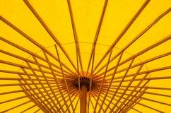 Pod parasolem Zdjęcie Royalty Free