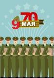 9 podem Dia da vitória 70 anos de idade Coro militar Congratula Fotos de Stock Royalty Free