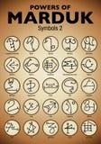 Poderes de los símbolos de Marduk stock de ilustración