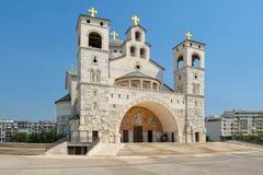 Podgorica, καθεδρικός ναός της αναζοωγόνησης Χριστού Στοκ Φωτογραφίες