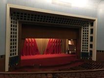 podium Imagen de archivo libre de regalías