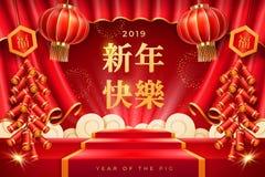 Podium på stegar med 2019 lyckliga nya år royaltyfri illustrationer