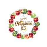 podmuchowego chłopiec hashanah żydowski nowy rosh shofar rok Żydowski nowy rok Wręcza literowanie i akwareli ilustrację dla sztan Zdjęcia Royalty Free