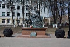 PODOLSK/RUSSIAN联盟- 2015年4月19日:对凯瑟琳的雕象 免版税库存照片