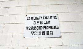 Podpisuje wewnątrz Południowego Korea Obrazy Stock