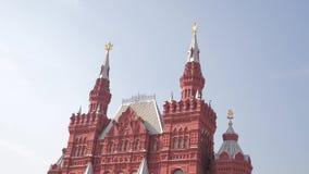 Podróż i technologia Stanu Dziejowy muzeum bierze selfie z plecakiem zwolnionego tempa wideo na placu czerwonym w Moskwa zbiory