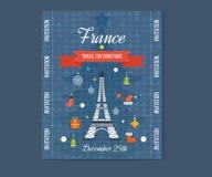 Podróż Paryż dla bożych narodzeń 2007 pozdrowienia karty szczęśliwych nowego roku ilustracja wektor