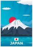 Podróż plakat Japonia Wektorowa płaska ilustracja royalty ilustracja