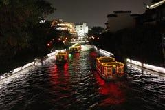Podróż w Nanjing Fotografia Royalty Free