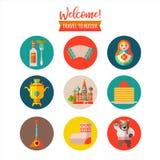 Podróżować Rosja Powitanie Rosja Wektorowy ilustraci iso ilustracja wektor