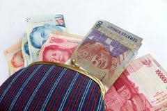 Podróżować w Asia pojęciu Fotografia Stock