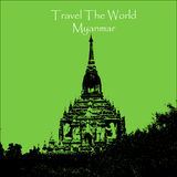 Podróżuje świat bagan Myanmar Zdjęcie Stock