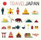 Podróży Japonia ikony ilustracji