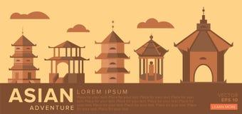 Podróż Azja tradycyjna architektury ilustracji