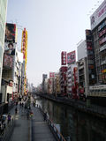 Podróż OSAKA, JAPONIA Obrazy Stock
