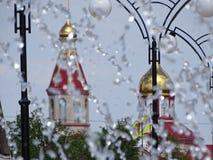 Podróż przez Rosja Otoczenia Orenburg Fotografia Royalty Free