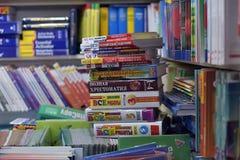 Podręczniki w bookstore Fotografia Stock