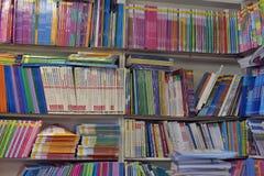 Podręczniki w bookstore Fotografia Royalty Free