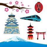 Podróży Japonia punkt zwrotny i Sławny miejsce przeznaczenia Obrazy Stock