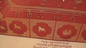 Podsufitowi malowidła ścienne uwypukla Birmańskiego horoskop zdjęcie wideo