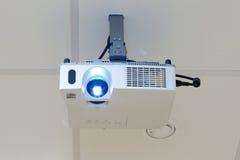 podsufitowy projektor Zdjęcie Stock