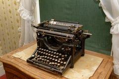Podszycia 5 maszyna do pisania Zdjęcie Royalty Free