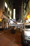 Podupadła Część Śródmieścia Hong Kong Obrazy Stock