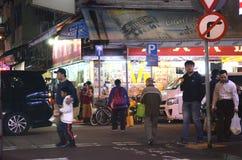Podupadła Część Śródmieścia Hong Kong Obraz Royalty Free