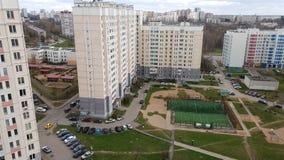 Podwórze budynek mieszkalny w Moskwa, Rosja zbiory wideo