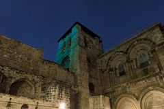 Podwórze kościół Święty Sepulchre w Starym mieście Jerozolima w Izrael obraz stock