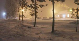 Podwórze miasto w zimie przy nocą zbiory