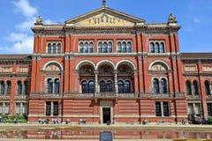 Podwórze przy Wiktoria Albert muzeum i, Londyn obraz royalty free
