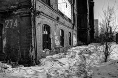 Stara zaniechana fabryka. obrazy royalty free